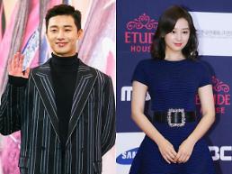 パク・ソジュン&キム・ジウォン、KBS新ドラマ「サムマイウェイ」出演確定