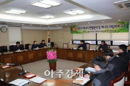 군포시의회 에너지 자립 위한 연구단체 모임 결성