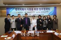 광명서-서울불교대학원대학교 등 업무협약 체결