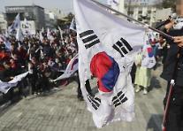 태극기집회서 태극기 불지른 20대 '국기모독죄'…처벌은?