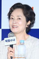 김영애, '월계수 양복점 신사들' 최종회 종적 감춰…췌장암 과거 병력 '걱정'