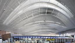 .韩仁川机场T2航站楼10月投入使用 出境仅需30分钟.