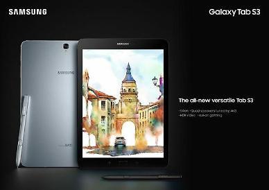 .Samsung drops premium tablets Galaxy Tab S3 and Galaxy Book.
