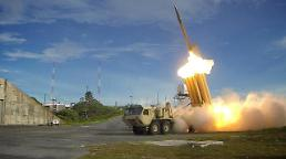 .S. Korea starts fencing around golf course to install US missile shield.