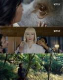 [VIDEO] ポン・ジノ監督の新作「オクジャ(Okja)」、ティーザー映像公開
