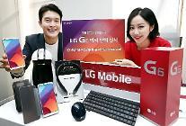 LG G6、事前予約すれば、液晶無償交換・正品ケース贈呈