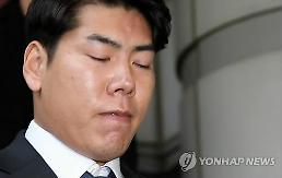 Pittsburgh Pirates Kang receives suspended jail sentence for drunk driving