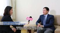 [인민화보]고은과 함께 보는 '양회(兩會)' -양회, 어디까지 알고 있니?