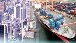 .OECD:韩国去年经济增长率位居第十 处成员国中游水平.
