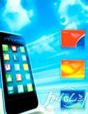 """.朝鲜新款智能手机""""金达莱3""""面市."""