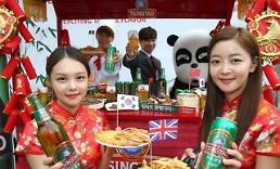 """.""""中流""""成功逆袭  中国家电、食品大举登陆韩国市场 ."""