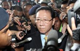 .Malaysian envoy ordered to leave N. Korea: Yonhap.