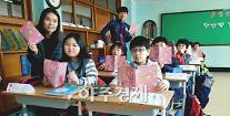 안양동안서 청소년 매거진 '경청' 제3호 발간