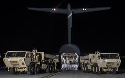 .US starts deploying advanced missile shield despite Beijings protest.