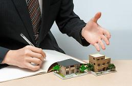 .去年韩国房地产市场低迷 致资产抵押债券发行规模减少近三成.