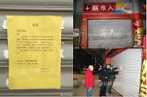 中国の報復性規制はどこまで?!・・・韓米合弁「中国ロッテ製菓工場」ストップ危機