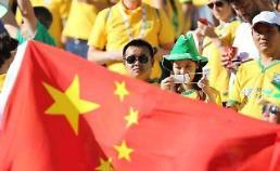 .韩网友反华情绪高涨 青啤小米等中国制造躺枪.