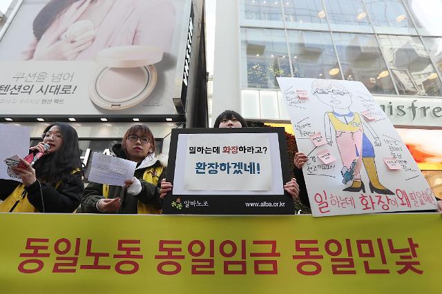 【3.8女神节】韩国女性生活如何?上班难升职 回家包家务