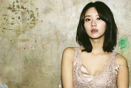 .演员韩可露升级为辣妈 诞下一对双胞胎.