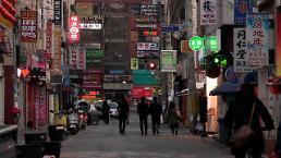 """.首尔""""中国城""""大林洞商户叹生意难做 萨德使往日繁荣景象不再."""
