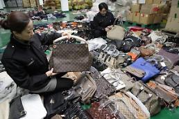 .韩国应对中方反萨措施 或对中国产品征收反倾销关税.
