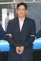 サムスン副会長イ・ジェヨン裁判9日からスタート・・・無罪主張で特検と正面対決