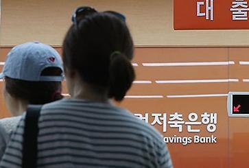 韩1月储蓄银行家庭贷款总额环比增1万亿韩元