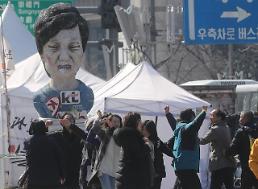 .韩总统朴槿惠弹劾审理大事记.