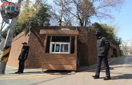 .[IMPEACHMENT] Park faces unease life at her private home, possible prosecution.