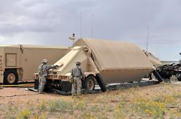 [IMPEACHMENT] Court decision to oust Park puts US missile shield in question