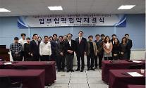 서울대 시스템면역의학연구소, 국제적인 '신약개발'과 '혁신 클러스터 선도' 앞장