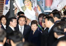 .朴槿惠暗示不服弹劾判决 司法拉锯战或将上演.