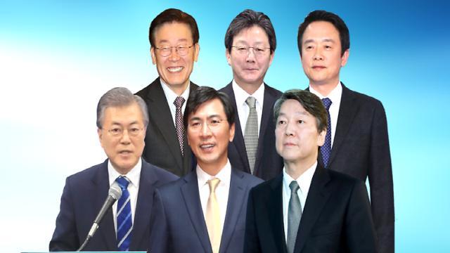 """<2017年总统大选>韩国进入""""大选时局"""" 参选阵容4月初见轮廓"""