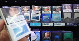 Disturbing graphic images effective in discouraging smoking: data