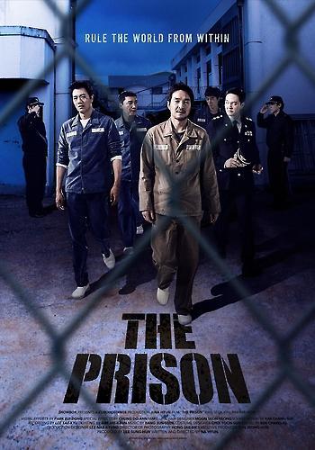 韩石圭新片《监狱》版权销往62国