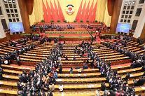 중국 정협 폐막…전인대는 내일 폐막