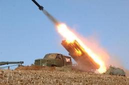 """.消息:朝鲜正在开发反舰弹道导弹 欲""""杀""""美国航母."""