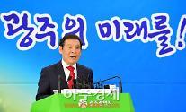 광주시, 7대 분야 24개 프로젝트 대선공약 반영 요구