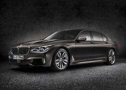 BMW 그룹 코리아, 뉴 M760Li x드라이브 사전 예약 시작…가격 2억2330만원