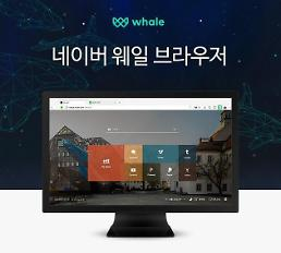 S. Korean search giant unveils new web browser Whale