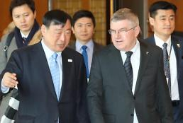 .IOC chief highlights Pyeongchangs role in S. Korea politics: Yonhap.