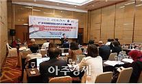 IOM이민정책연구원, 한-아세안 이주전문가 네트워크 구축 후 1년