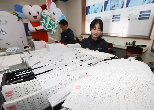 <2017年总统大选>下届韩国总统选举日期未确定 大选准备工作难进行
