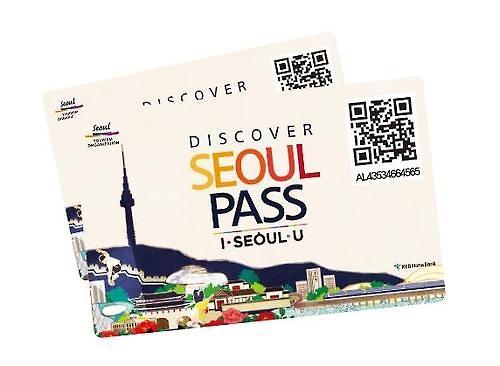 首尔市拟推外国人专用2日游卡