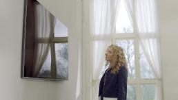.Samsung aims to dominate global TV market with new The Frame TV.