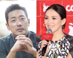 . 河正宇章子怡合作电影《苍崖》拍摄计划告吹 疑受限韩令影响.