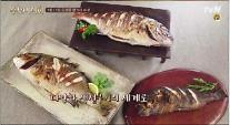 """""""이 집 놔두고 생선구이 논하지 말라""""…수요미식회 '육즙 팡팡' 맛집 공개"""