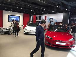 .Teslas luxury electric sedan makes long-awaited debut in S. Korea .