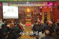 동국대 경주캠퍼스, 2017학년도 1학기 개강법회 봉행