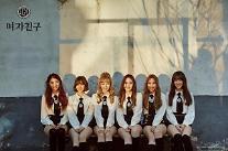 걸그룹 여자친구, 첫 단독 팬미팅 오늘(16일) 티켓 오픈…치열한 경쟁 예고